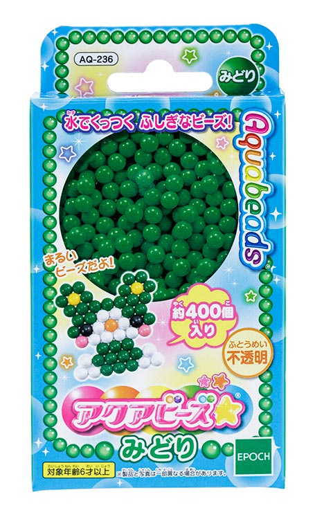 AQ-236 アクアビーズ 単色ビーズ みどり おもちゃ [CP-AQ] 誕生日 プレゼント 子供 ビーズ 女の子 男の子 5歳 6歳 ギフト
