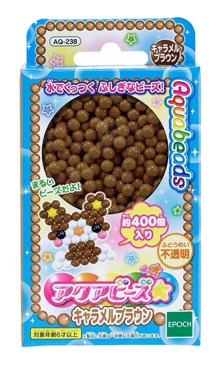 AQ-238 アクアビーズ 単色ビーズ キャラメルブラウン おもちゃ [CP-AQ] 誕生日 プレゼント 子供 ビーズ 女の子 男の子 5歳 6歳 ギフト