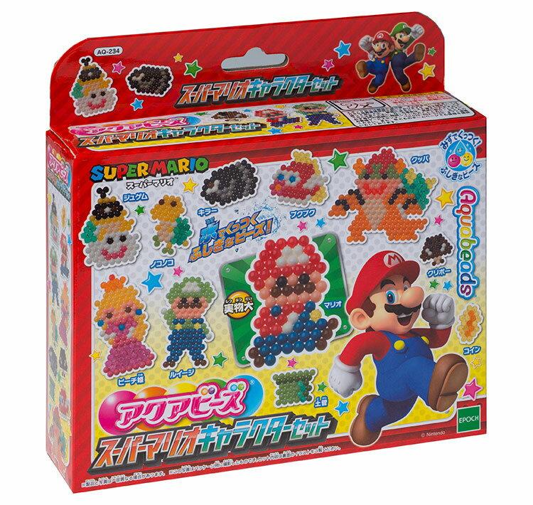 【あす楽】 おもちゃ AQ-234 アクアビーズ スーパーマリオキャラクターセット[CP-AQ] 誕生日 プレゼント 子供 ビーズ 女の子 男の子 5歳 6歳 ギフト