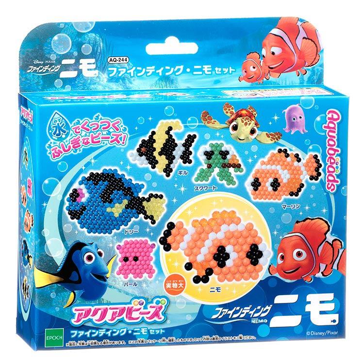 【あす楽】 おもちゃ AQ-244 アクアビーズ ファインディング・ニモセット[CP-AQ] 誕生日 プレゼント 子供 ビーズ 女の子 男の子 5歳 6歳 ギフト
