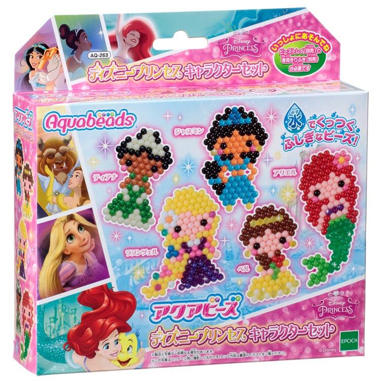 【あす楽】 おもちゃ AQ-263 アクアビーズ ディズニープリンセス キャラクターセット[CP-AQ] 誕生日 プレゼント 子供 ビーズ 女の子 男の子 5歳 6歳 ギフト