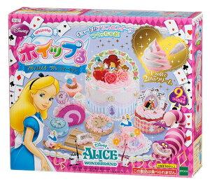 おもちゃ W-87 ホイップる アリスのスイーツパーティーセット[CP-WH] 誕生日 プレゼント 子供 女の子 男の子 6歳 7歳 8歳 ギフト パティシエ ホイップル