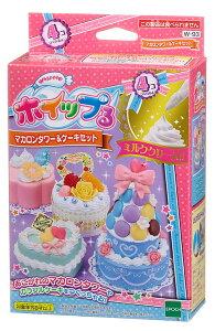 おもちゃ W-93 ホイップる マカロンタワー&ケーキセット[CP-WH] 誕生日 プレゼント 子供 女の子 男の子 6歳 7歳 8歳 ギフト パティシエ ホイップル