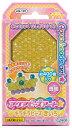 【あす楽】 おもちゃ AQ-122 アクアビーズ 単色ビーズ キラキラビーズきいろ[CP-AQ] 誕生日 プレゼント 子供 ビ…