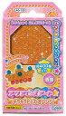【あす楽】 おもちゃ AQ-123 アクアビーズ 単色ビーズ キラキラビーズオレンジ[CP-AQ] 誕生日 プレゼント 子供 …