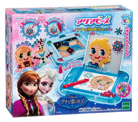 【あす楽】 おもちゃ AQ-S39 アクアビーズ アナと雪の女王セット[CP-AQ] 誕生日 プレゼント 子供 ビーズ 女の子 男の子 5歳 6歳 ギフト