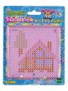 【あす楽】 おもちゃ AQ-214 アクアビーズ ビーズトレイしかく[CP-AQ] 誕生日 プレゼント 子供 ビーズ 女の子 男…