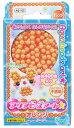 【あす楽】 おもちゃ AQ-102 アクアビーズ 単色ビーズ オレンジ[CP-AQ] 誕生日 プレゼント 子供 ビーズ 女の子 …