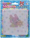【あす楽】 おもちゃ AQ-77 アクアビーズ ビーズトレイ[CP-AQ] 誕生日 プレゼント 子供 ビーズ 女の子 男の子 5歳…