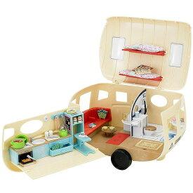 【あす楽】 おもちゃ UK シルバニアファミリー キャンピングカー[CP-SF] 誕生日 プレゼント 子供 女の子 3歳 4歳 5歳 6歳 ギフト お人形 シルバニア