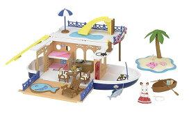 【あす楽】 おもちゃ GL シルバニアファミリー 大きな海のクルーズボート(ラッピング不可)[CP-SF] 誕生日 プレゼント 子供 女の子 3歳 4歳 5歳 6歳 ギフト お人形 シルバニア