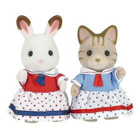 【あす楽】 おもちゃ GL シルバニアファミリー 海辺のなかよしセット[CP-SF] 誕生日 プレゼント 子供 女の子 3歳 4歳 5歳 6歳 ギフト お人形 シルバニア