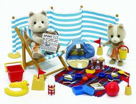 【あす楽】 おもちゃ UK シルバニアファミリー イヌのお父さん・男の子の海水浴セット[CP-SF] 誕生日 プレゼント 子供 女の子 3歳 4歳 5歳 6歳 ギフト お人形 シルバニア