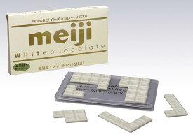 立体パズル HAN-04723 パズルゲーム 明治ホワイトチョコレートパズル スイート(とろける甘さ)