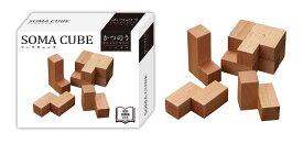 パズルゲーム HAN-06590 かつのう ソーマキューブ