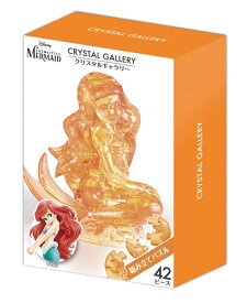 立体パズル HAN-07604 ディズニー クリスタルギャラリー アリエル 42ピース ギフト 誕生日 プレゼント 透明パズル 立体パズル