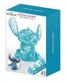 立体パズル HAN-07618 ディズニー クリスタルギャラリー スティッチ 43ピース ギフト 誕生日 プレゼント 透明パズル 立体パズル