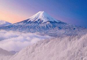 ジグソーパズル BEV-51-288 風景 冬の富士 〜三ツ峠より〜 1000ピース パズル Puzzle ギフト 誕生日 プレゼント
