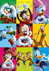 ジグソーパズル TEN-D1000-081 ディズニー Love to you!(2022年カレンダー ジグソーパズル) 1000ピース パズル Puzzle ギフト 誕生日 プレゼント 誕生日プレゼント