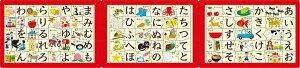 【あす楽】 パノラマパズル APO-24-127 ひらがな 40+30+30ピース パズル Puzzle 子供用 幼児 知育玩具 知育パズル 知育 ギフト 誕生日 プレゼント 誕生日プレゼント
