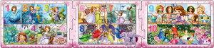 【あす楽】 パノラマパズル APO-24-128 ディズニー ちいさなプリンセス ソフィア / すうじ 8+12+16ピース パズル Puzzle 子供用 幼児 知育玩具 知育パズル 知育 ギフト 誕生日 プレゼント 誕生日