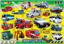 【あす楽】 ピクチュアパズル APO-26-243 乗り物 はたらくじどうしゃ 35ピース パズル Puzzle 子供用 幼児 知育玩…