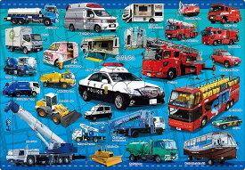 【あす楽】 ピクチュアパズル APO-26-639 のりもの くるまだいしゅうごう 75ピース パズル Puzzle 子供用 幼児 知育玩具 知育パズル 知育 ギフト 誕生日 プレゼント 誕生日プレゼント