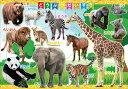 ピクチュアパズル APO-26-909 ペット・動物 どうぶつだいすき 9ピース パズル Puzzle 子供用 幼児 知育玩具 知育パ…