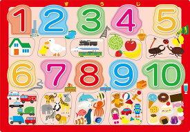 【あす楽】 ピクチュアパズル APO-26-912 ピクチュアパズル すうじ 20ピース パズル Puzzle 子供用 幼児 知育玩具 知育パズル 知育 ギフト 誕生日 プレゼント 誕生日プレゼント