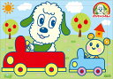 【あす楽】 ピクチュアパズル APO-26-913 ワンワンとうーたん くるまでおでかけ 9ピース パズル Puzzle 子供用 幼…