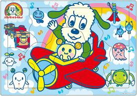 【あす楽】 ピクチュアパズル APO-26-918 ワンワンとうーたん おそらであそぼ 9ピース パズル Puzzle 子供用 幼児 知育玩具 知育パズル 知育 ギフト 誕生日 プレゼント 誕生日プレゼント