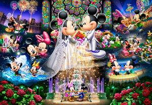 ジグソーパズル TEN-DS1000-769 ディズニー 永遠の誓い〜ウエディングドリーム〜(ミッキー・ミニー) 1000ピース