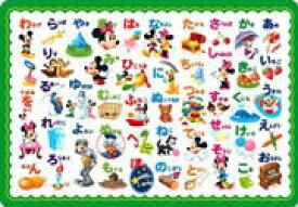 チャイルドパズル TEN-DC46-035 ディズニー ミッキーのあいうえおであそぼうよ! 46ピース パズル Puzzle 子供用 幼児 知育玩具 知育パズル 知育 ギフト 誕生日 プレゼント 誕生日プレゼント