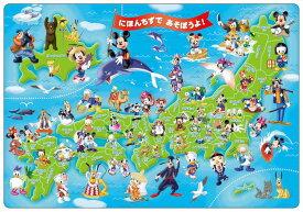チャイルドパズル TEN-DC60-059 ディズニー ミッキーと日本地図であそぼう! 60ピース パズル Puzzle 子供用 幼児 知育玩具 知育パズル 知育 ギフト 誕生日 プレゼント 誕生日プレゼント