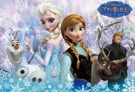 チャイルドパズル TEN-DC60-078 ディズニー アナと雪の女王(アナと雪の女王) 60ピース パズル Puzzle 子供用 幼児 知育玩具 知育パズル 知育 ギフト 誕生日 プレゼント 誕生日プレゼント