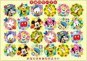 チャイルドパズル TEN-DC24-138 ディズニー えあわせパズル 24ピース パズル Puzzle 子供用 幼児 知育玩具 知育パ…