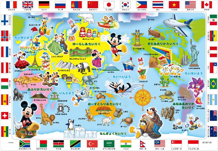 TEN-DC60-145 ディズニー ミッキーマウスと世界地図であそぼう!(ミッキー&フレンズ) 60ピース チャイルドパズル  パズル Puzzle 子供用 幼児 知育玩具 知育パズル 知育 ギフト 誕生日 プレゼント 誕生日プレゼント