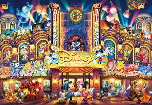 ステンドアートジグソーパズル TEN-DSG500-451 ディズニー ディズニードリームシアター (オールキャラクター) 500スモールピース