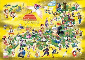 ジグソーパズル TEN-DW1000-432 ディズニー ファンタスティックジャパン (ミッキー&ミニー) 1000ピース