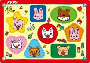 チャイルドパズル TEN-MC08-986 ノンタン ノンタンの ともだちい〜っぱい 8ピース パズル Puzzle 子供用 幼児 知育玩具 知育パズル 知育 ギフト 誕生日 プレゼント 誕生日プレゼント