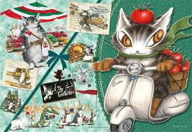 ジグソーパズル YAM-03-859 わちふぃーるど ダヤンの絵描き旅-イタリア- 300ピース