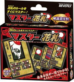 おもちゃ BEV-TRA-038 カードゲーム マスター花札