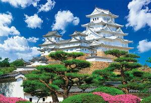 ジグソーパズル BEV-S62-519 風景 姫路城 2000スモールピース [CP-T]