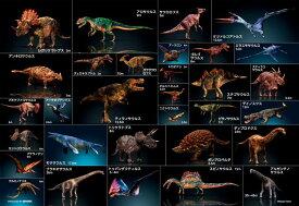 ジグソーパズル BEV-L74-169 服部 雅人 恐竜ミュージアム 150ラージピース パズル Puzzle ギフト 誕生日 プレゼント