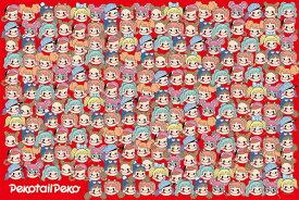 ジグソーパズル CUT-1000-071 ペコちゃん ペコテールペコちゃん大集合 1000ピース パズル Puzzle ギフト 誕生日 プレゼント 誕生日プレゼント