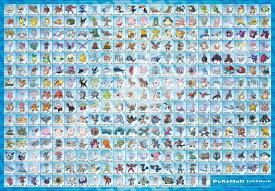ジグソーパズル ENS-500T-L12 ポケモン アローラ図鑑 500ラージピース パズル Puzzle ギフト 誕生日 プレゼント