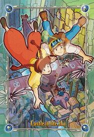 ジグソーパズル ENS-300-AC040 天空の城ラピュタ 飛行石の力 300ピース パズル Puzzle ギフト 誕生日 プレゼント
