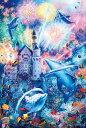 【あす楽】 ジグソーパズル EPO-13-027 ラッセン スパークリング フェスティバル 1000ピース パズル Puzzle ギフト…