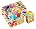 【あす楽】 キューブパズル APO-13-109 ディズニー すてきなプリンセス 9コマ パズル Puzzle 子供用 幼児 知育玩具 …