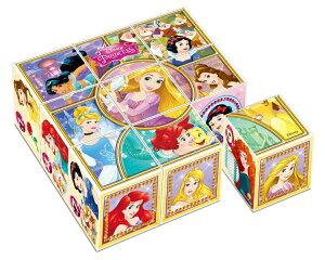 キューブパズル APO-13-109 ディズニー すてきなプリンセス 9コマ パズル Puzzle 子供用 幼児 知育玩具 知育パズル 知育 ギフト 誕生日 プレゼント 誕生日プレゼント